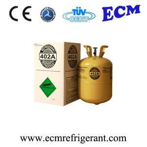 Quality ECM Refrigerant supplyr402refrigerant gas wholesale