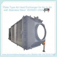 China Plate Air Heat Exchanger on sale