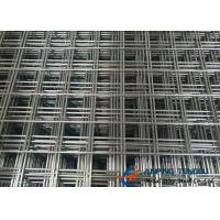 Quality Welded Wire Mesh in Rolls/Panels, SS304, SS316, Stainless Steel in Other Alloy wholesale