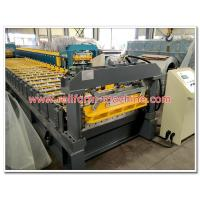China Aluminium Corrugating Machine for Production Corrugated Roofing Sheets with 6 Small Gutters on sale