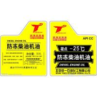 Quality Anti - Oil Strong Adhesive Labels For Durable Glossy Lubricant Glassine Paper wholesale