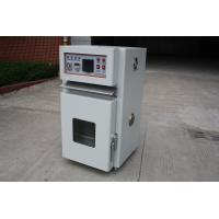 Quality Rapid Heating Industrial Drying Ovens High Temperature Drying Oven Environmental Simulation Test Chamber wholesale
