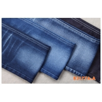 China Tr 9.5 Oz Fake Knitted Lycra Cotton Polyester Denim Fabric 73 Ctn 23 Poly 1 Spx on sale
