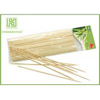 China 35cm Length Round Wooden Marshmallow Roasting Sticks For Campfire on sale