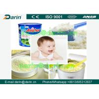 Quality Nutritional Powder Processing Line / baby food maker machine with CE Standard wholesale
