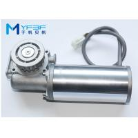 Silent Working Brushless DC Electric Motor For Automatic Sliding Doors