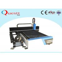 China Industrial CNC Fiber Laser Cutting Machine 500W 1KW  2KW For SS Brass Iron Metal Sheet / Tube / Pipe on sale