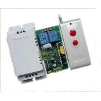 Quality 2 Relay Remote Switch, Window/Barrier Controller RS015 wholesale