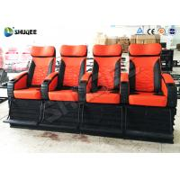 Quality Electric System 4D Movie Theater 120 Red Color Seats For Shopping Center wholesale