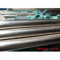Quality Bright Polished Stainless Steel Bar Round Shape Aisi 304 1mm - 250mm Diameter wholesale
