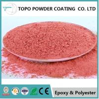 China RAL 1004 Anti Corrosion Powder Coating For Metal Machinery Reinforcement on sale