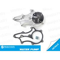 Buy cheap 85-95 Toyota Car Engine Water Pump 2.4L SOHC 8v / 22R 22RE 22REC 22RTEC #170-1640 / AW9141 from wholesalers