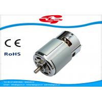 Quality Long Life High Torque 12v Oil Pump Permanent Magnet DC Motor 775 Series wholesale