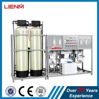 Quality 3000LPH RO Water Treatment with Water Softening Equipment CE, ISO approved 1000 LPH Reverse Osmosis ro Water Purifer wholesale