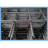 China AS 4671 Carbon Steel Welded Wire Mesh Screen , Reinforcing Wire Mesh For Concrete on sale