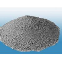 China Wear-resistant Refractory Castable on sale