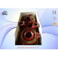 Quality Frame Plate And Frame Plate Liner Insert Pump Replacement Parts For Submerged Slurry Pump wholesale