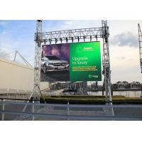 Quality Slim Modular Screen Panels 500mmx1000mm Stage LED Screen P8.925mm wholesale
