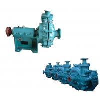 Cheap Anti - Abrasion Horizontal Slurry Pump , Small Slurry Pump OEM /ODM Available for sale