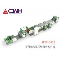 China 38KW High Speed Notebook Flexo Ruling Machine with Perforation Knife on sale