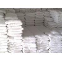 Quality White Portland Cement wholesale