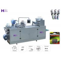 Quality 1.5KW Toothbrush Packaging Machine , 10-25 Pcs / Min Blister Pack Sealing Machine wholesale