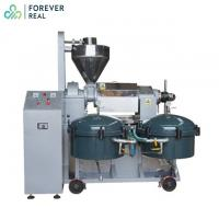 Quality RF130-A Screw Oil Press Machine With Air Pressure Filter Capacity 210 - 300kg/h wholesale