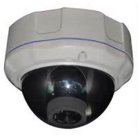 China Network security portable 1/4sony super hd ccd  480TVL Dome CCTV Cameras on sale