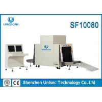 Quality High Powerful 10080 X Ray Airport Baggage Scanner Single Operation Table wholesale