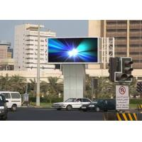 Quality Module 160 x 160mm Outdoor LED Video Wall 10mm Pixel Pitch Waterproof wholesale