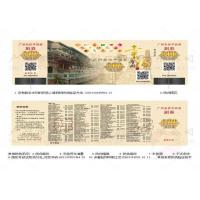 China Custom Size Hologram 3D Printing Anti Counterfeit Scratch Off In Upscale Vision on sale
