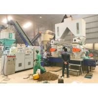 China Factory Price 2-3t/H Ce Approved Straw Coconut Husk Pellet Production Line on sale