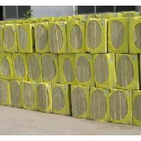 China Rock Wool Pipe for Heat Insulation on sale