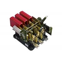 Cheap 400V 690V ACB Air Circuit Breakers , 100A ~ 4000A High Current Circuit Breaker for sale