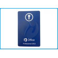 Quality 100% online activation Microsoft Office 2013 Professional Software 32/64 Bit for 1 PC wholesale