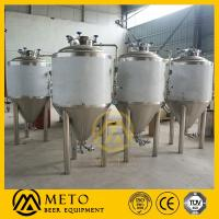 Quality 2-3 bbl 200 liters of Brewery wholesale