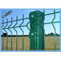 Quality Powder Coated Wire Mesh Fence Panels , Perimeter Coated Welded Wire Fence Steel wholesale