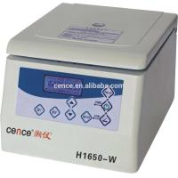 Buy cheap Low Noise Hospital Centrifuge Machine 16500r / Min from wholesalers