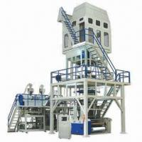 China POF 3-layer Coextrusion Heat Shrink Film Blowing Machine, Used for Food and Beverages on sale