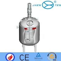 Cheap Stainless Steel Fermentation Reactor , Condensate Reactor Cooling Tank for sale