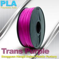 Quality High Strength Trans Purple PLA 3d Printer Filament , Cubify And UP 3D Printing Material wholesale