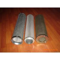 Quality Stainless Steel Water Filter wholesale