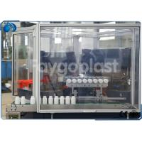 Quality Single Stage Injection Blow Molding Machine For Cosmetic / Pharma / Eye Drop Bottle wholesale