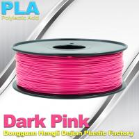 Quality 1.75mm 3.0mm  PLA 3D Printing Filament 1kg / Roll For Makerbot wholesale