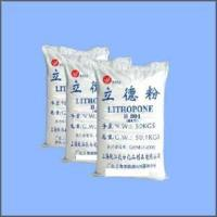 Quality Lithopone (B301) wholesale