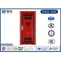 China Strong Heat Insulation Fireproof Interior Door With Certain Sound Insulation Effect on sale
