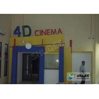Quality Entertainment 4D Movie System With Motion Seat / Metal Flat Screen wholesale
