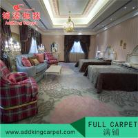 Cheap wall to wall hotel corridor carpet rug china factory ADLU002 for sale