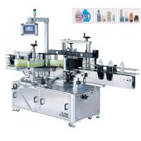 Quality Two Labels Oval Bottle Labeling Machine front / back labels on bottle wholesale