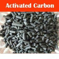 Quality Activated carbon wholesale